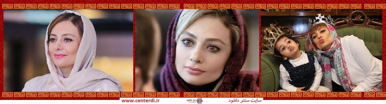 تصاویر یکتا ناصر بازیگرا سریال دل قسمت 31 سی و یکم سایت سنتر دانلود