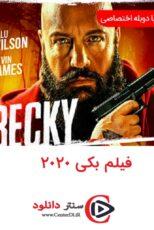 دانلود دوبله فارسی فیلم بکی Becky 2020
