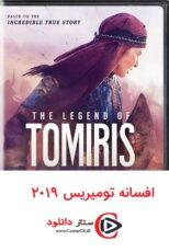 دانلود فیلم افسانه تومیریس The Legend of Tomiris 2019 دوبله فارسی