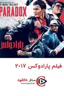 دانلود فیلم پارادوکس با دوبله فارسی Paradox 2017