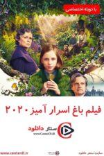 دانلود فیلم باغ اسرار آمیز The Secret Garden 2020 دوبله فارسی