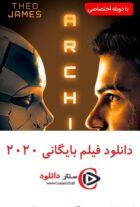 دانلود فیلم بایگانی Archive 2020 دوبله فارسی
