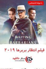دانلود فیلم در انتظار بربرها Waiting for the Barbarians 2019 دوبله فارسی
