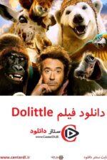 دانلود فیلم دولیتل Dolittle 2020