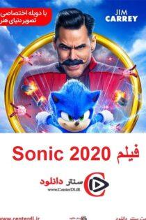 دانلود فیلم سونیک خارپشت Sonic the Hedgehog 2020 دوبله فارسی