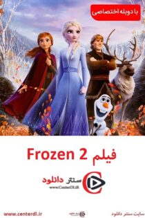 دانلود فیلم فروزن ۲ frozen 2019 دوبله فارسی