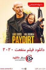 دانلود فیلم منفعت Paydirt 2020 دوبله فارسی