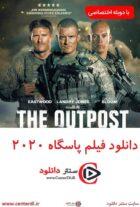 دانلود فیلم پاسگاه The Outpost 2020 دوبله فارسی
