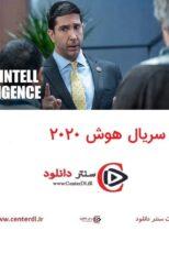 دانلود سریال هوش Intelligence 2020