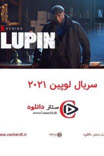 دانلود سریال Lupin 2021 لوپین