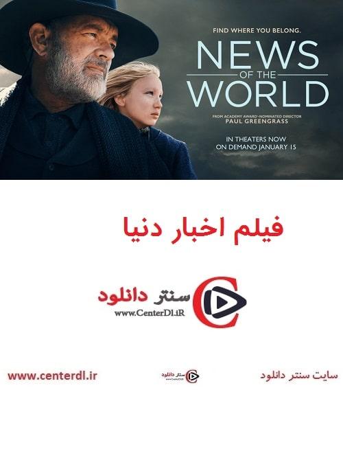 دانلود فیلم اخبار دنیا News of the World 2020