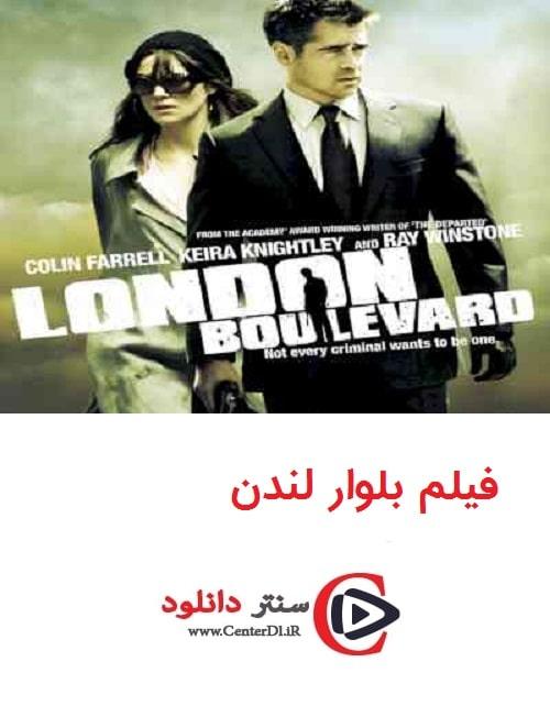 دانلود فیلم بلوار لندن London Boulevard 2010 دوبله فارسی