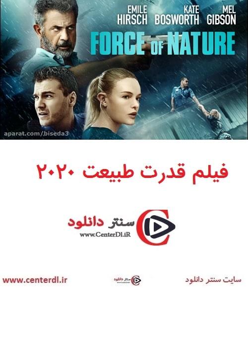 دانلود فیلم قدرت طبیعت Force of Nature 2020 دوبله فارسی