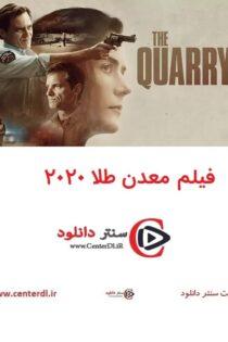 دانلود فیلم معدن طلا The Quarry 2020 دوبله فارسی