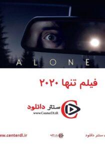 دانلود فیلم Alone 2020 تنها با دوبله فارسی