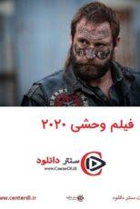 دانلود فیلم Savage 2019 وحشی دوبله فارسی