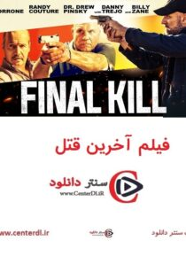 دانلود فیلم Final Kill 2020 آخرین قتل دوبله فارسی