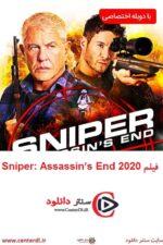 دانلود فیلم تک تیرانداز : پایان آدمکش Sniper: Assassin's End 2020 دوبله فارسی