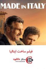 دانلود فیلم ساخت ایتالیا Made in Italy 2020 دوبله فارسی