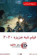 دانلود فیلم شبه جزیره Peninsula 2020 دوبله فارسی
