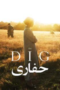 دانلود فیلم The Dig 2021 حفاری