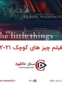 دانلود فیلم The Little Things 2021 چیزهای کوچک