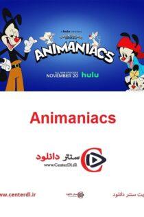 دانلود انیمیشن انیمینیاکس Animaniacs دوبله فارسی