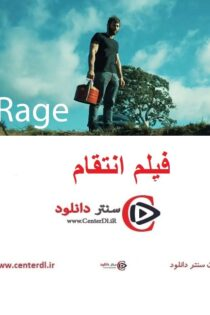 دانلود فیلم انتقام Rage 2021