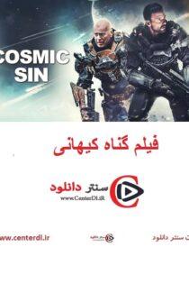 دانلود فیلم گناه کیهانی Cosmic Sin 2021