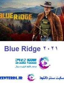 دانلود فیلم Blue Ridge 2021 بلوریج
