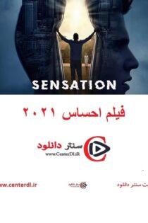 دانلود فیلم Sensation 2021 احساس