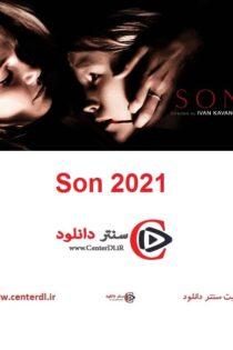 دانلود فیلم Son 2021 پسر