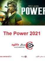 دانلود فیلم The Power 2021 قدرت
