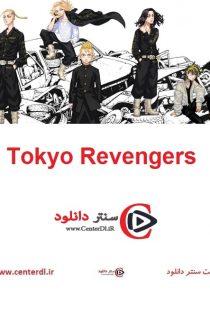 دانلود انیمه انتقام جویان توکیو ۲۰۲۱ Tokyo Revengers