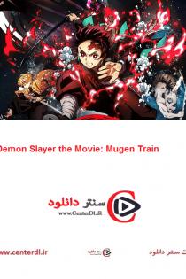 دانلود انیمه Demon Slayer the Movie: Mugen Train 2021