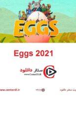 دانلود انیمیشن تخم مرغ ها Eggs 2021 با دوبله فارسی