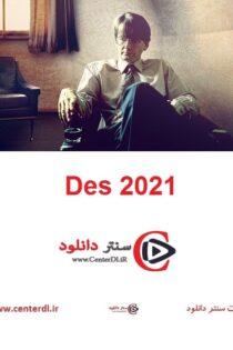 دانلود سریال دس Des 2021