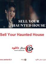 دانلود سریال کره ای خانه جن زده خود را بفروشید Sell Your Haunted House 2020