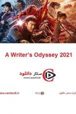 دانلود فیلم سفر طولانی یک نویسنده A Writer's Odyssey 2021