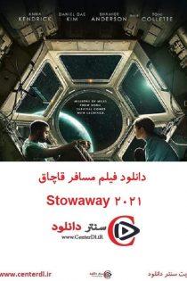 دانلود فیلم مسافر قاچاق Stowaway 2021