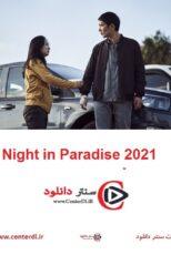 دانلود فیلم Night in Paradise 2021 شب در بهشت