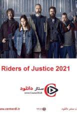 دانلود فیلم Riders of Justice 2021 سواران عدالت