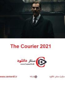 دانلود فیلم The Courier 2021 پیک