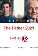 دانلود فیلم The Father 2021 پدر