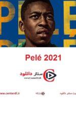 دانلود مستند پله Pelé ۲۰۲۱