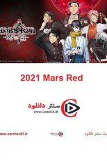 دانلود انیمه مریخ قرمز ۲۰۲۱ Mars Red