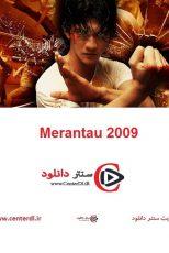 دانلود فیلم جنگجوی مرانتا Merantau 2009