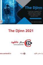 دانلود فیلم دجین The Djinn 2021 دوبله فارسی