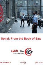 دانلود فیلم مارپیچ (اره ۹) Spiral: From the Book of Saw 2021