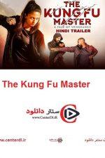 دانلود فیلم هندی The Kung Fu Master 2020